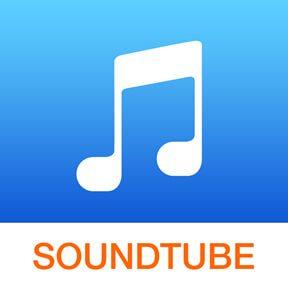 بهترین اپلیکیشن های موزیک اندروید